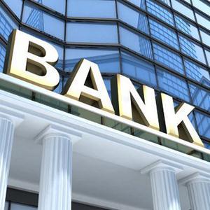 Банки Баянгола