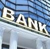 Банки в Баянголе